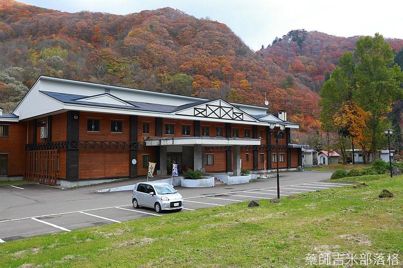 Akita_161104_0017.jpg