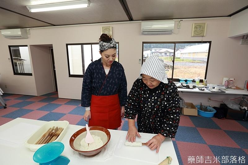 Akita_161101_0113.jpg