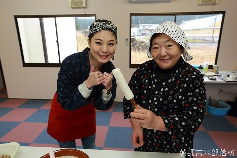 Akita_161101_0119.jpg