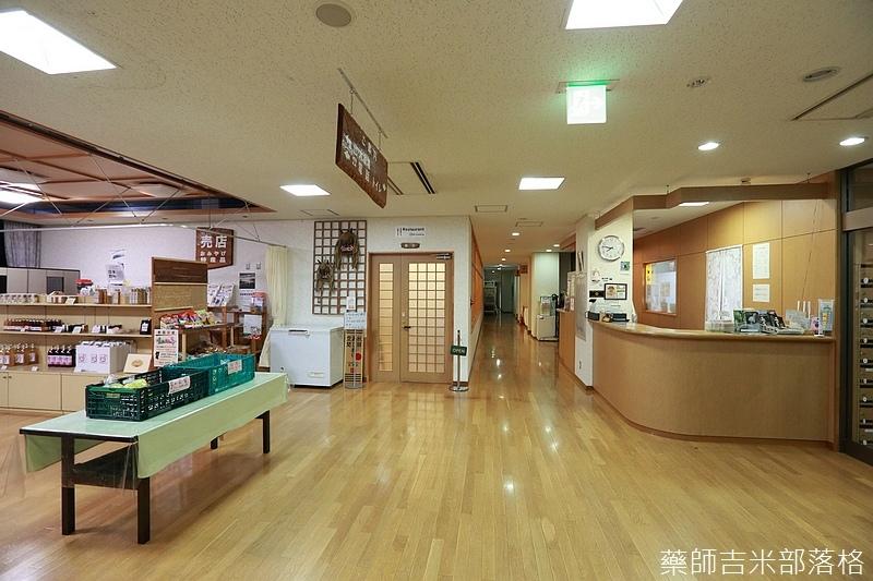 Akita_161103_0067.jpg