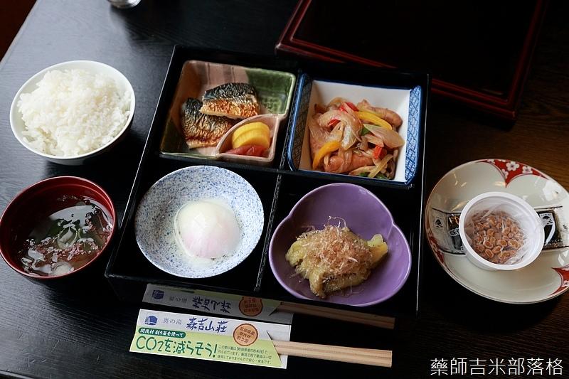 Akita_161103_0075.jpg