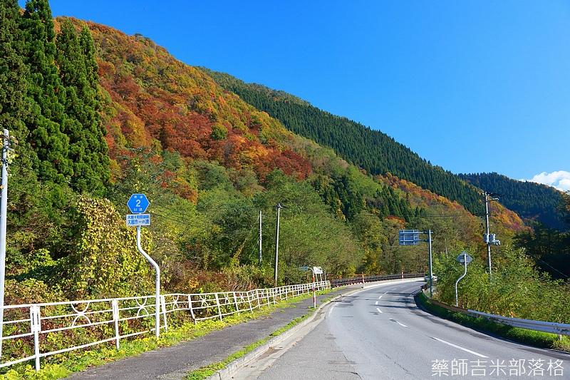 Akita_161102_0117.jpg