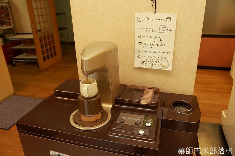 Akita_161103_0104.jpg
