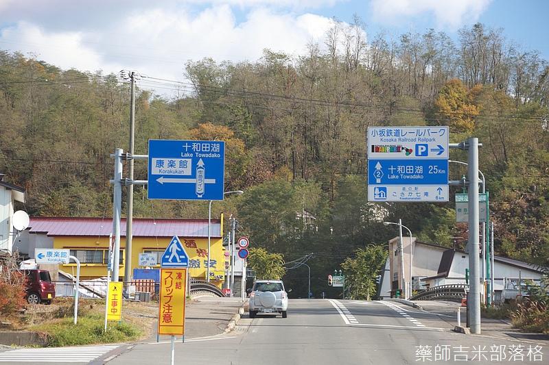 Akita_161102_0182.jpg