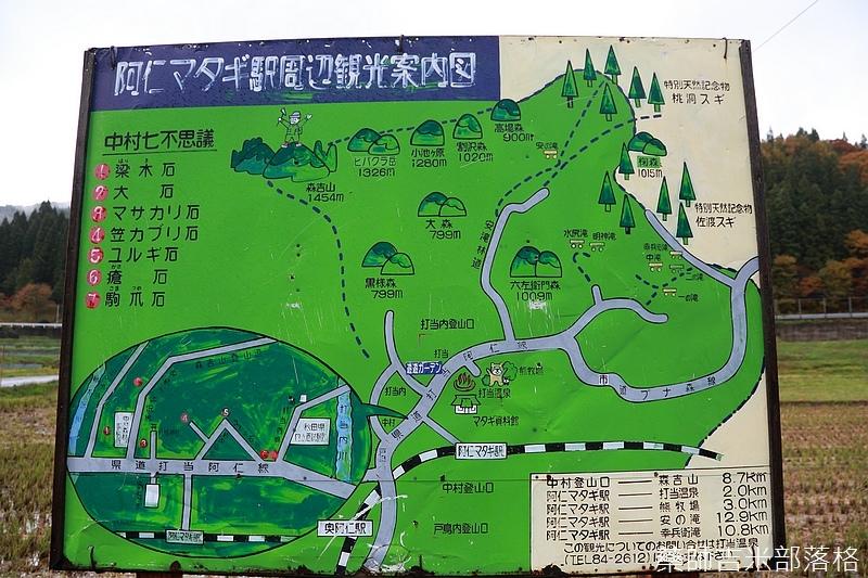 Akita_161103_0146.jpg