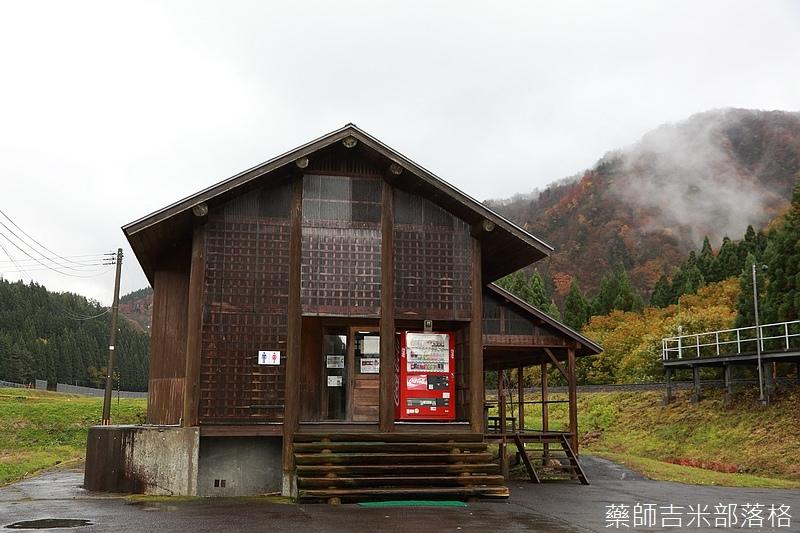Akita_161103_0148.jpg