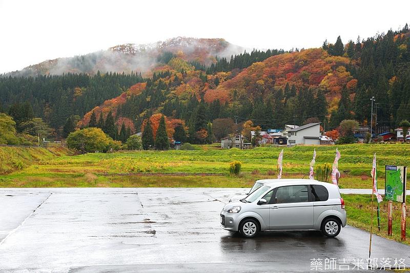 Akita_161103_0151.jpg