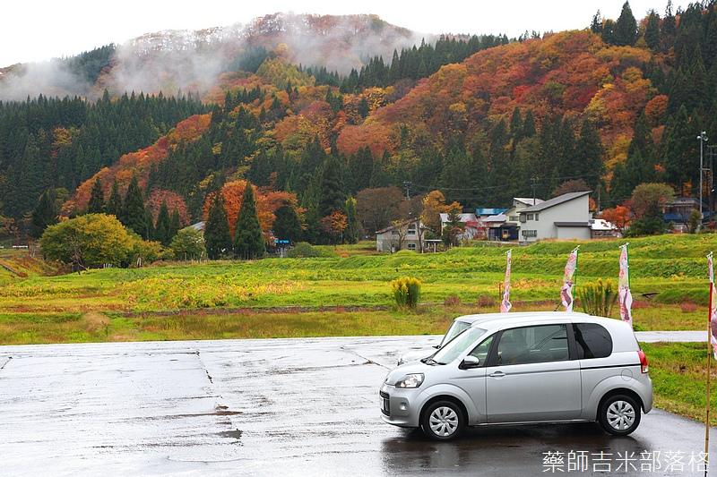 Akita_161103_0153.jpg