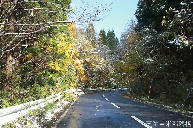 Akita_161102_0199.jpg