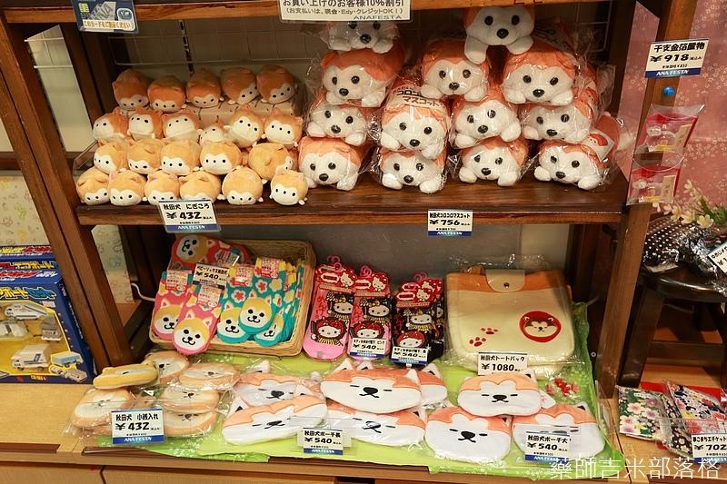 Akita_161105_0132.jpg