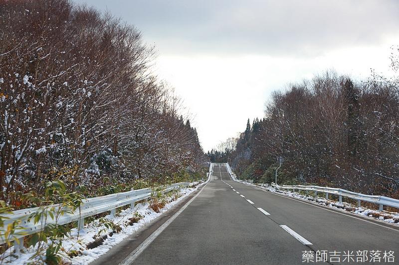 Akita_161102_0218.jpg