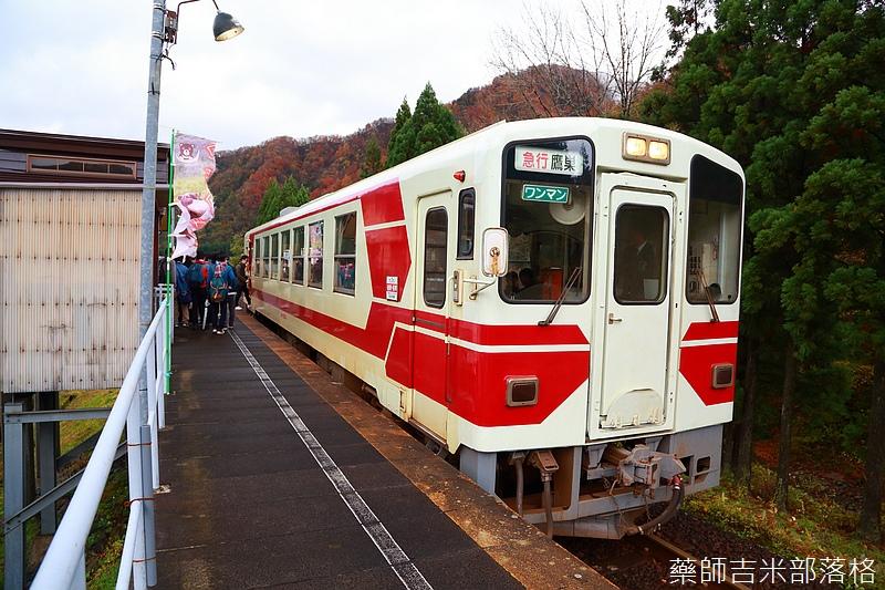 Akita_161103_0187.jpg