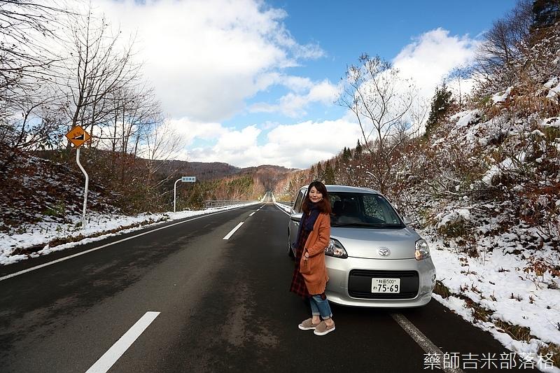 Akita_161102_0239.jpg