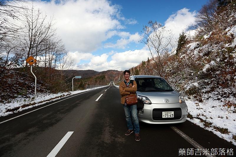 Akita_161102_0242.jpg