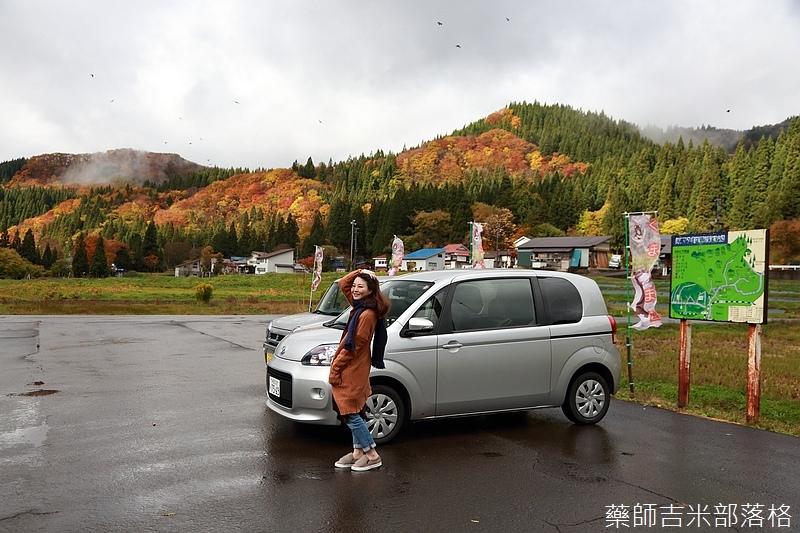 Akita_161103_0218.jpg