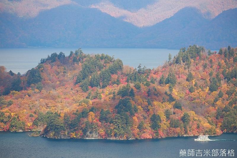 Akita_161102_0274.jpg