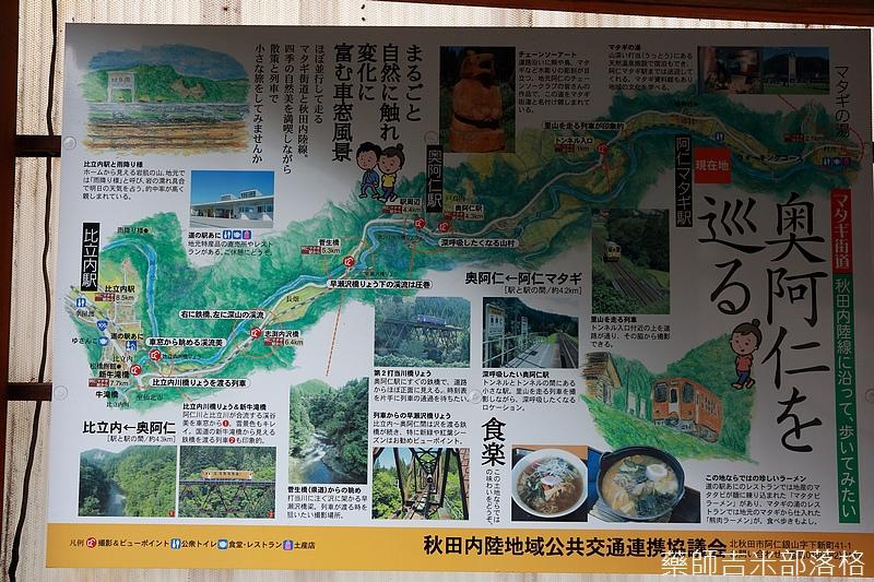 Akita_161103_0235.jpg