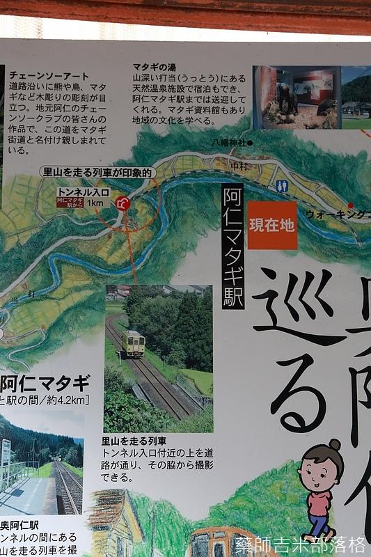 Akita_161103_0238.jpg