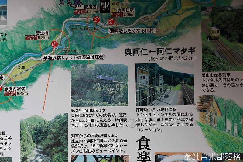 Akita_161103_0240.jpg