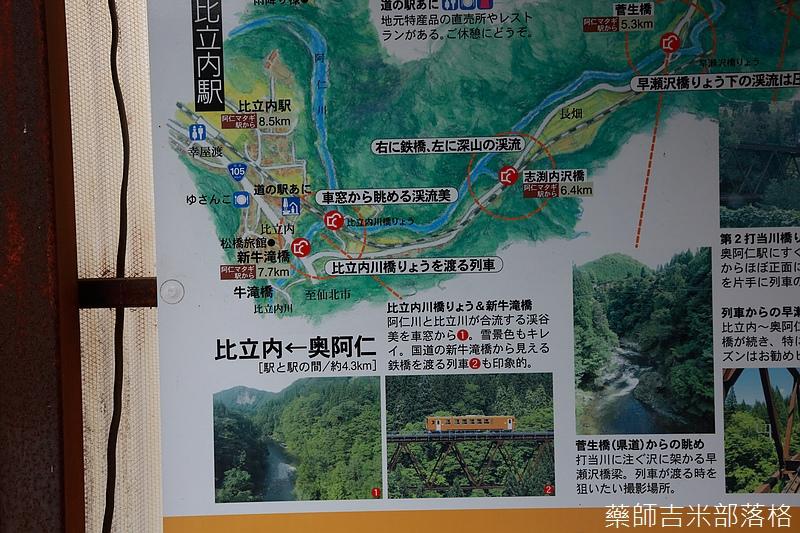 Akita_161103_0241.jpg