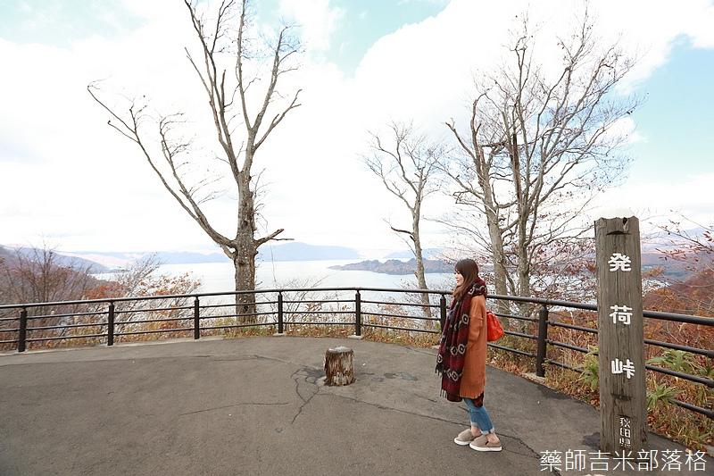 Akita_161102_0297.jpg