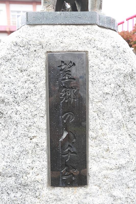 Akita_161101_0390.jpg