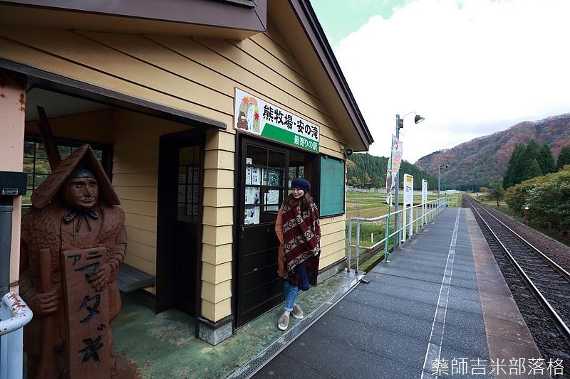 Akita_161103_0303.jpg