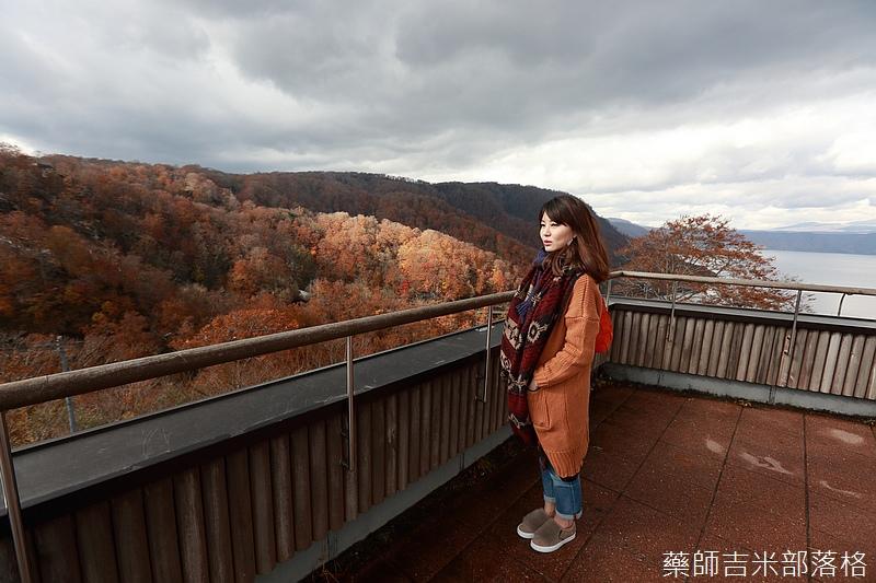 Akita_161102_0381.jpg