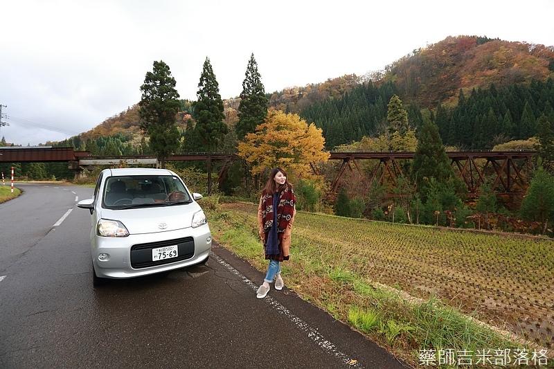 Akita_161103_0359.jpg