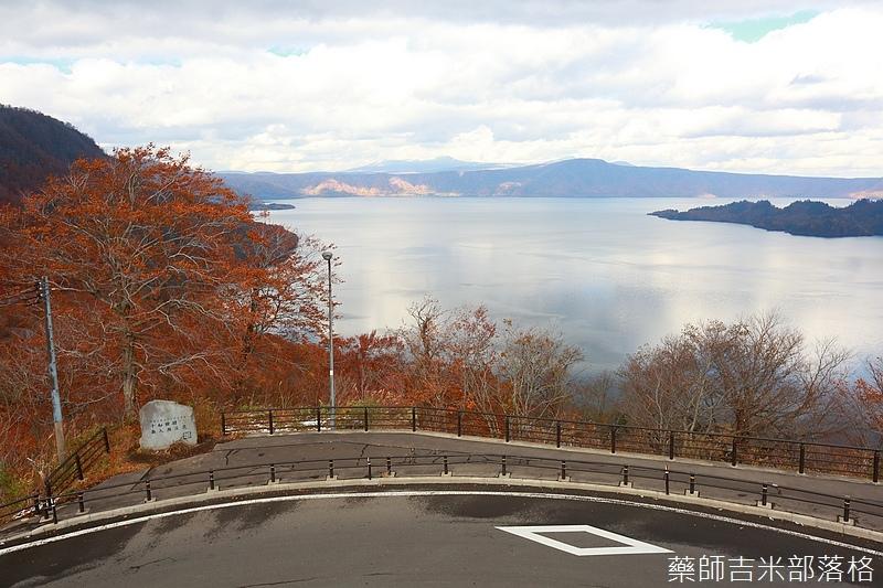 Akita_161102_0408.jpg