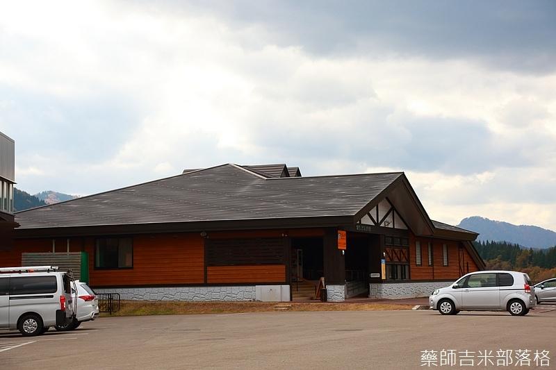Akita_161104_0337.jpg