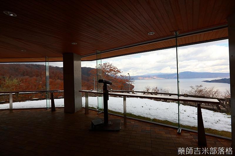 Akita_161102_0411.jpg