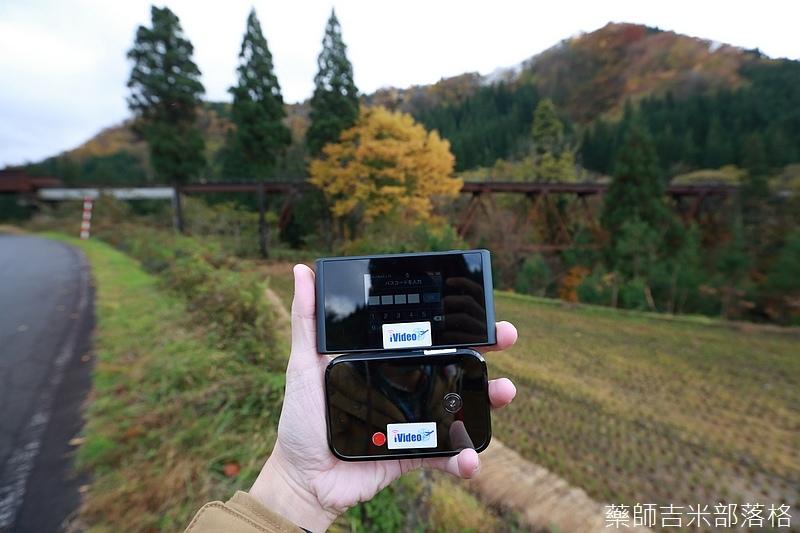 Akita_161103_0370.jpg