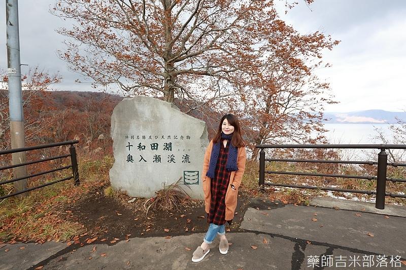 Akita_161102_0416.jpg