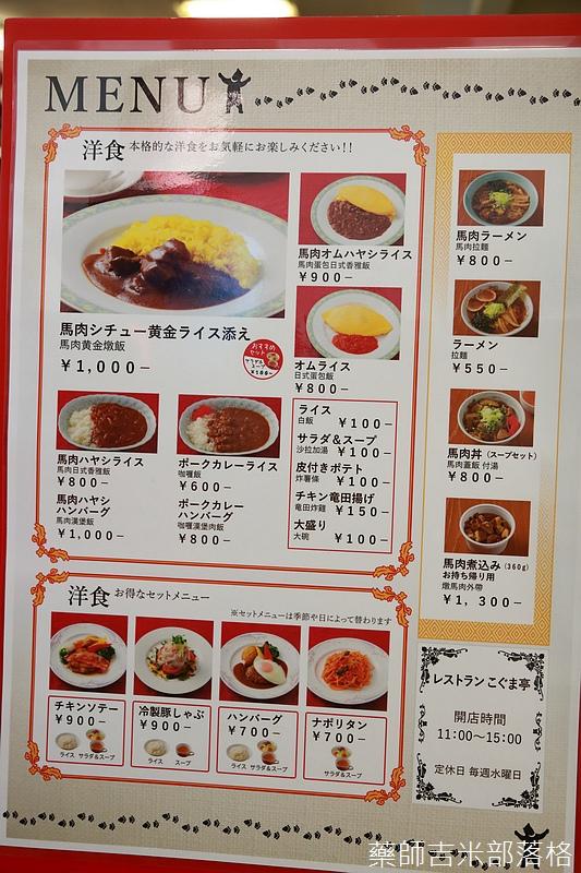 Akita_161104_0357.jpg