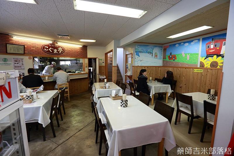 Akita_161104_0360.jpg