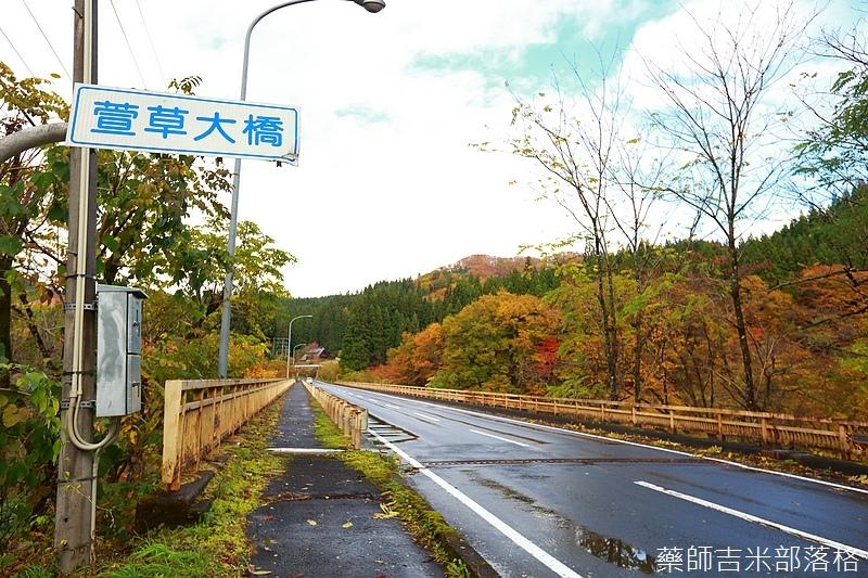 Akita_161103_0414.jpg
