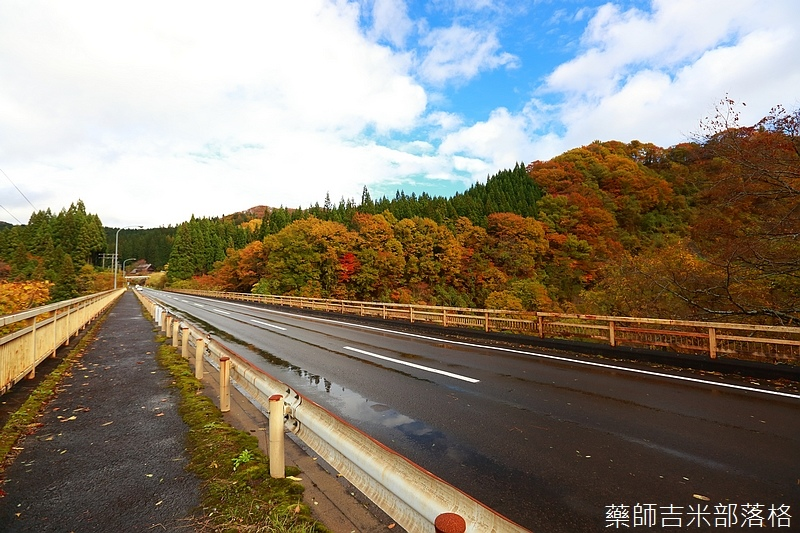 Akita_161103_0428.jpg