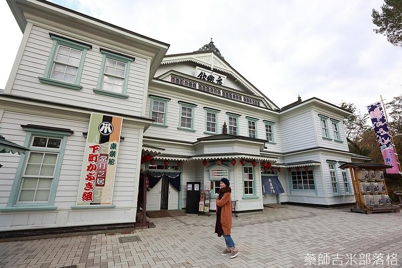 Akita_161102_0487.jpg