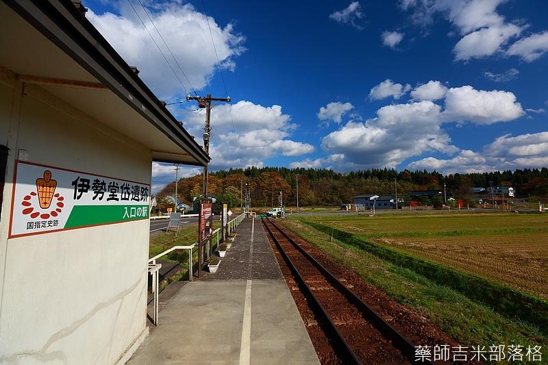 Akita_161104_0440.jpg