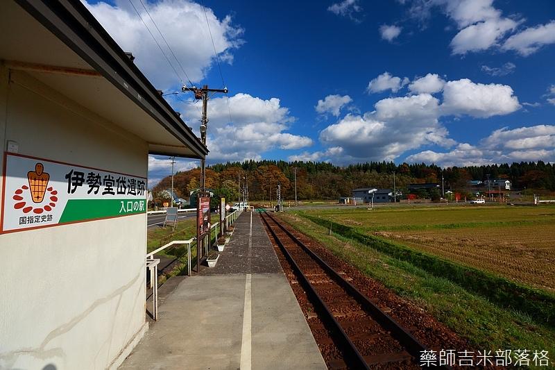 Akita_161104_0441.jpg