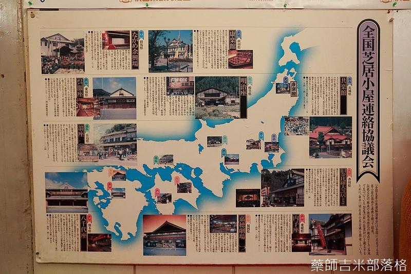 Akita_161102_0518.jpg