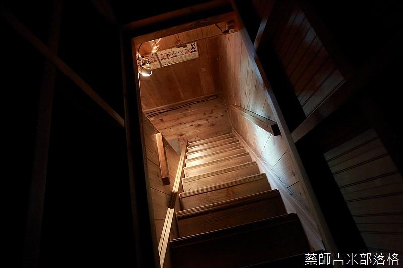 Akita_161102_0522.jpg