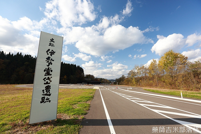 Akita_161104_0458.jpg