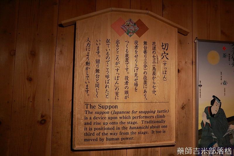 Akita_161102_0530.jpg