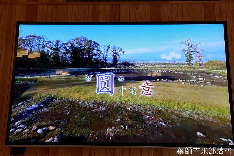 Akita_161104_0481.jpg