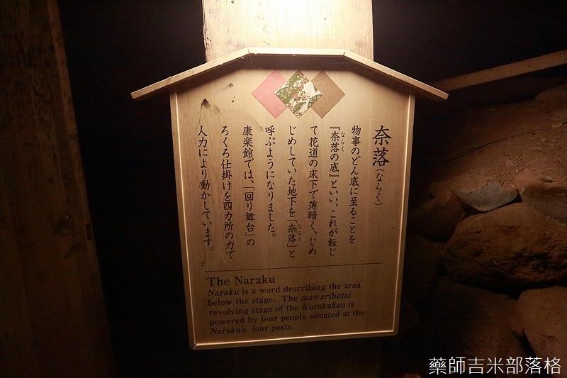 Akita_161102_0549.jpg