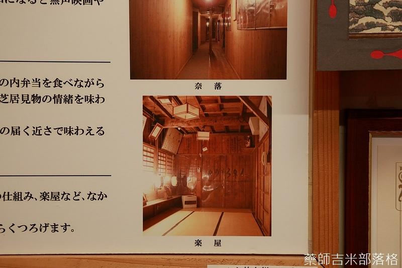 Akita_161102_0568.jpg