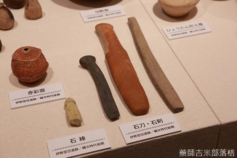 Akita_161104_0524.jpg
