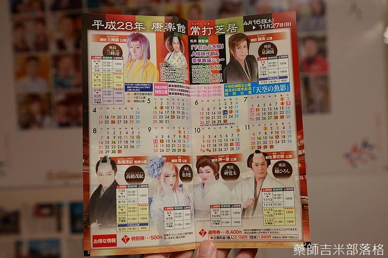 Akita_161102_0590.jpg